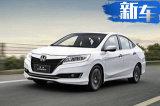 本田全新凌派搭1.0T引擎 油耗下降21%/年底开卖