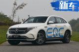 奔驰国产EQC实拍!11月8日上市起售价超55万元