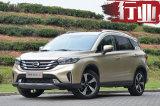 传祺GS4/GS3两款SUV购置税全免 首付仅1万