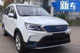 10万元/纯电动SUV/三排7座 与同丰田汉兰达大小