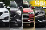 15万买国六排放标准SUV 这几款新车值得一看