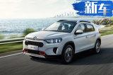 雪铁龙新C3-XR两天后发布 1.2T三缸/售价有望降2万
