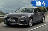 奥迪新A4L外观大改 明年4月上市现款最高优惠8万