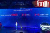 爆款传祺GS4加量官降背后 中国品牌承压向上