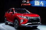 广汽三菱10月投产1.5T发动机 比2.4L动力还强!
