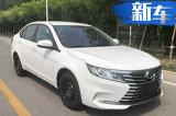 东南全新车8月31日首发 竞争吉利帝豪/7万就能买