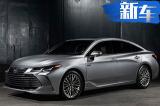 一汽丰田全新中大型轿车明年上市 竞争奥迪A6L