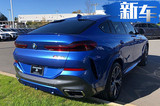 宝马全新一代X6到店实拍 8天后广州车展上市