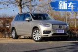 豪华大型SUV 宝马X5\沃尔沃XC90\奔驰GLE谁更值?