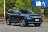 Jeep在华将推8款新车 所有车型都将提供电动版