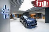 拜腾全球首家展厅开业 豪华电动SUV明年在美欧上市