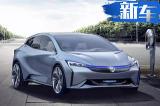 别克第一款纯电动车4月17日发布 将PK本田/日产