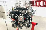 长安新1.5T发动机英国首发 CS75等多车将搭载