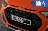 奥迪全新A1旅行版正式发布 造型精致/搭2.0T引擎