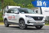 东风风行新款大5座SUV上市 增1.6L动力6.99万起
