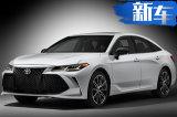 一汽丰田亚洲龙领等6款新车 2019年陆续开卖