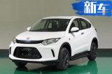 广本缤智SUV变合资自主 纯电动实车图片曝光