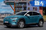 现代高性能SUV将增纯电版!续航里程超荣威ERX5