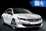 东风标致6款新车曝光  SUV全面升级/产纯电动车