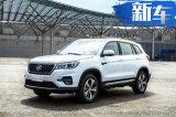 长安CS75插混SUV开卖 补贴后售16.58-19.68万元