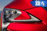 雷克萨斯LC跑车增性能版 搭5.0L引擎/售200万
