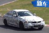 车身大幅减重/增混动!宝马将推出新一代M3