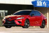 广汽丰田投产1.5L等三款新动力 凯美瑞/雷凌将使用
