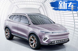 腾势7座SUV下月上市  奔驰渠道销售 明年初交付