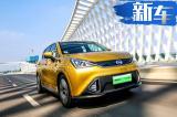广汽GE3升级版SUV预售-降幅超1万 依然不便宜!