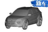 前脸造型大改!江铃将推出新SUV驭胜S330(图)