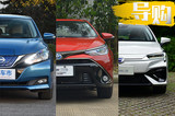 是时候入手新能源车了!精致省油 这三台不会错