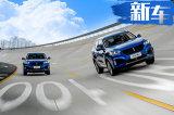 WEY VV6四驱SUV正式开卖 售14.8万-17.5万