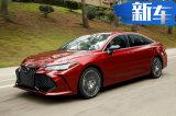 丰田全新旗舰轿车配置曝光 25万起售/油耗才4.3L