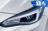 斯巴鲁新性能车曝光 2.0T引擎+6速手动/明年亮相