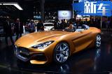 宝马新一代Z4明年将入华 软顶敞篷设计/增搭6MT