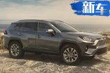 一汽丰田明年5款新车开卖!含SUV+插混轿车