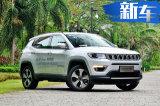 Jeep指南者将推出2.0L版 售价15万,你会买嘛?