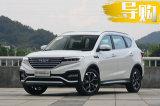 15万就能买大7座 这几款中国品牌SUV一定要看