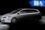 丰田将推出新款卡罗拉旅行版 空间更大动力升级