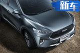 """中型SUV""""体格""""卖紧凑级价格 哈弗F7展现越级实力"""