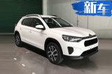 东风雪铁龙新C3-XR 取消1.6T发动机/售价将下调