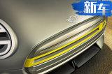 MINI纯电动版曝光 全新平台打造/即将引入国产