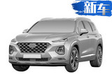 现代全新一代胜达外观巨变 车身大幅加长-明年开卖