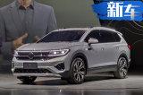 一汽-大众旗舰SUV发布 和宝马X7一样大明年开卖