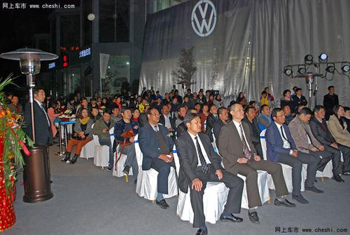 云南大理首家大众进口汽车4S店开业