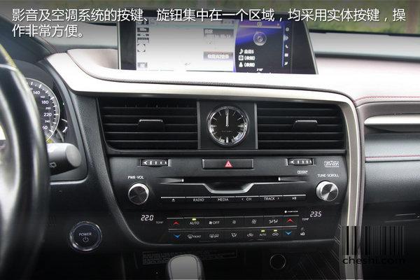 豪门混动 试驾雷克萨斯RX45h四驱尊贵版-图21