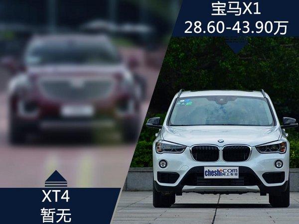 """凯迪拉克全新""""小型""""SUV将上市 竞争宝马X1-图6"""