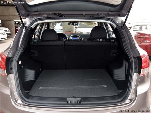 北京现代IX35优惠7万 城市四驱高颜值SUV-图11