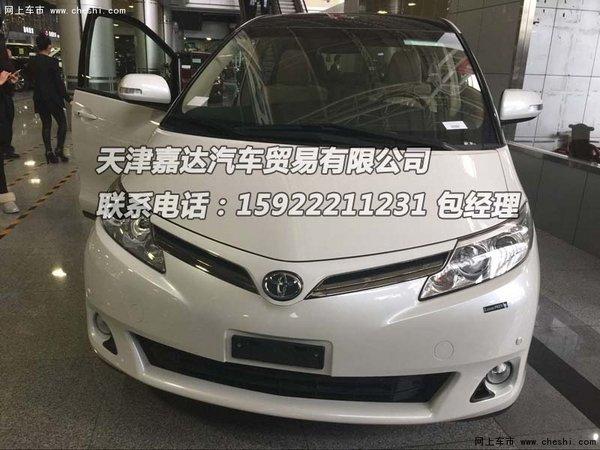丰田普瑞维亚2.4中东 MPV大霸王34.5万起高清图片