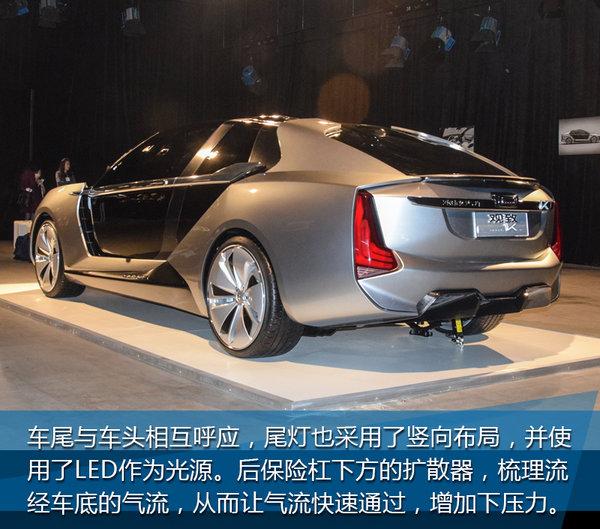 破百只需2.6秒 实拍观致Model K EV概念车-图10